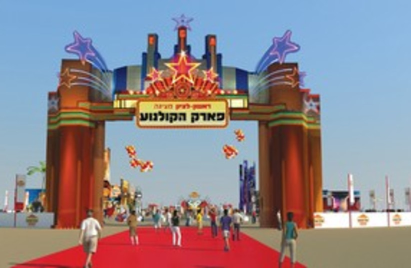 BEACHFRONT PROMENADE in Rishon Lezion (photo credit: Target Media)