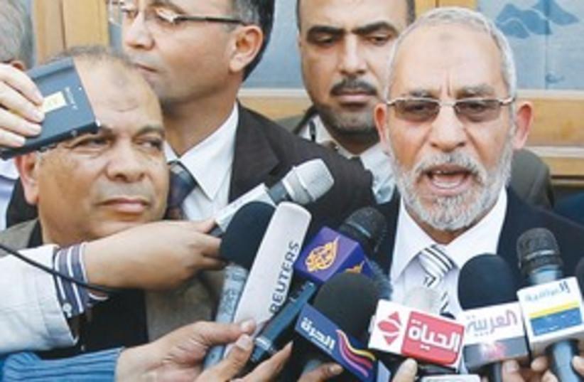 MUSLIM BROTHERHOOD leader Mohammed Badie 311  (photo credit: Reuters)