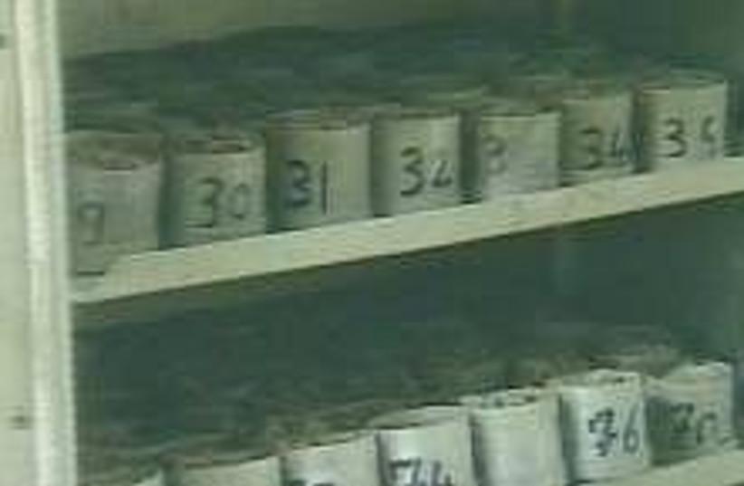 syrian raid site 224.88 (photo credit: Channel 2)