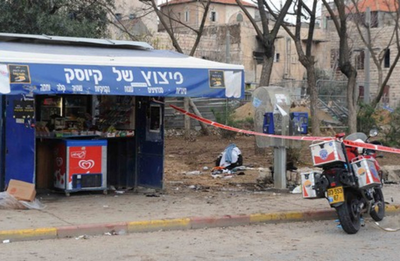 Jerusalem bus bombing FOR GALLERY 521 1 (photo credit: Moshe Milner GPO)