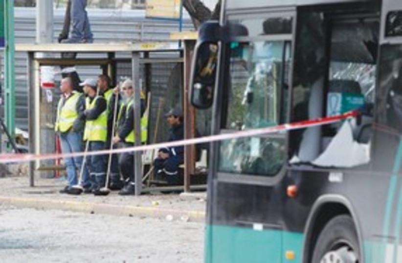 Jerusalem Terror Attack 311 (R) (photo credit: REUTERS)