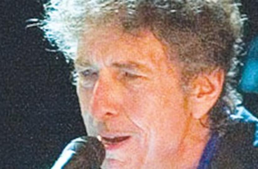 Bob Dylan 311 (photo credit: courtesy)