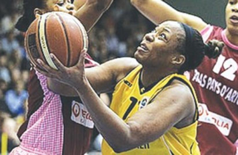 Elitzur Ramle 311 (photo credit: FIBA Europe website)