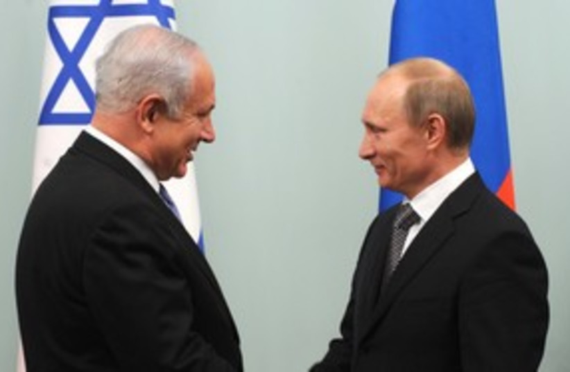 PM Netanyahu with Russian PM Vladimir Putin 311 GPO (photo credit: Avi Ohayon / GPO)