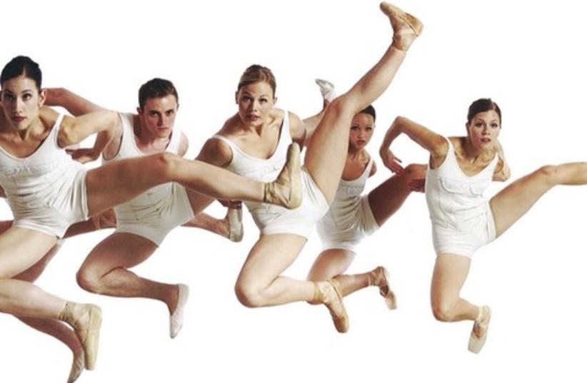 Aspen Santa Fe Ballet 520 (photo credit: Courtesy)