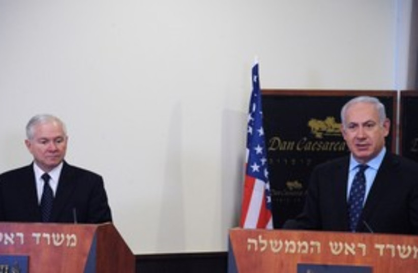 Netanyahu Gates 311 (photo credit: GPO)