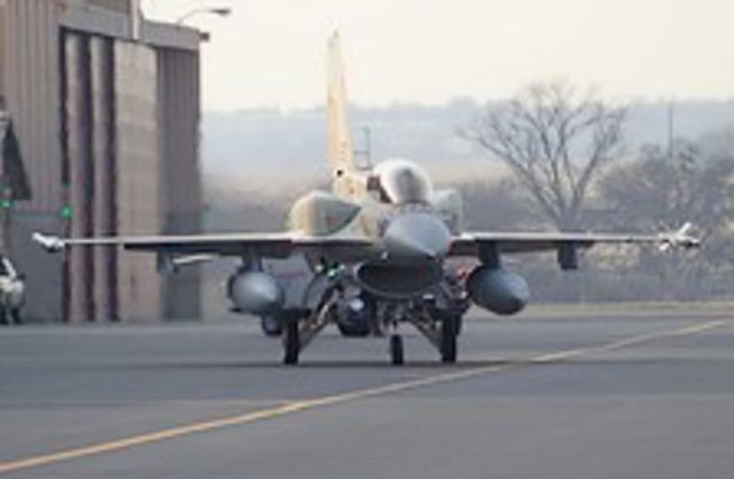 F-16I 224.88 (photo credit: IDF)