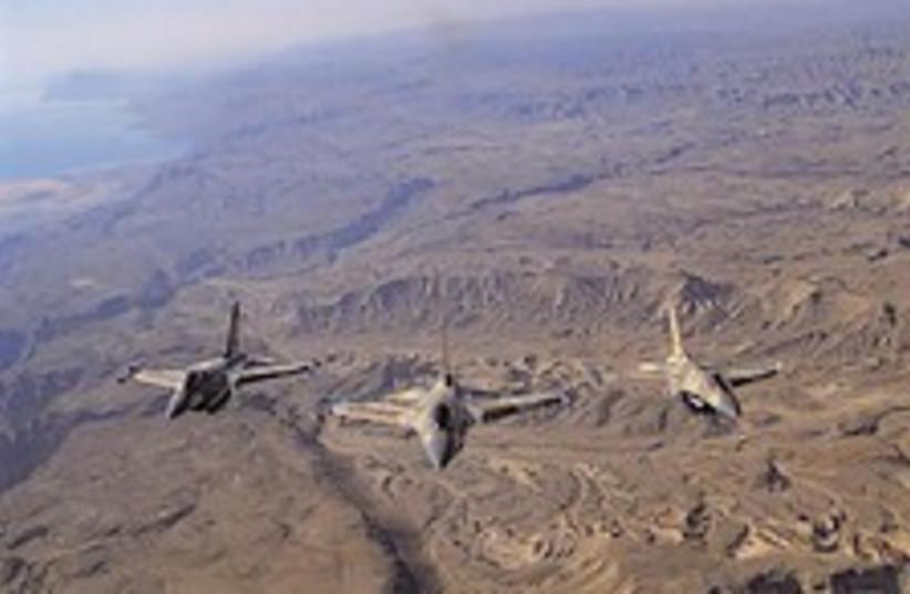 F-16 224.88 (photo credit: IDF)