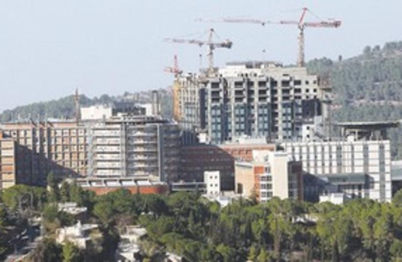 Hadassah hospital 311 (photo credit: Marc Israel Sellem)