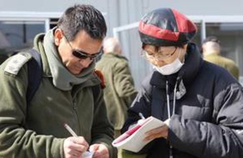IDF in Japan 311 (photo credit: IDF Spokesman)