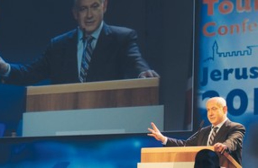 Netanyahu addresses the first Int'l Tourism Conferenence_311 (photo credit: Moshe Milner / GPO)