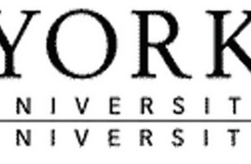 York University 311 (photo credit: Courtesy)