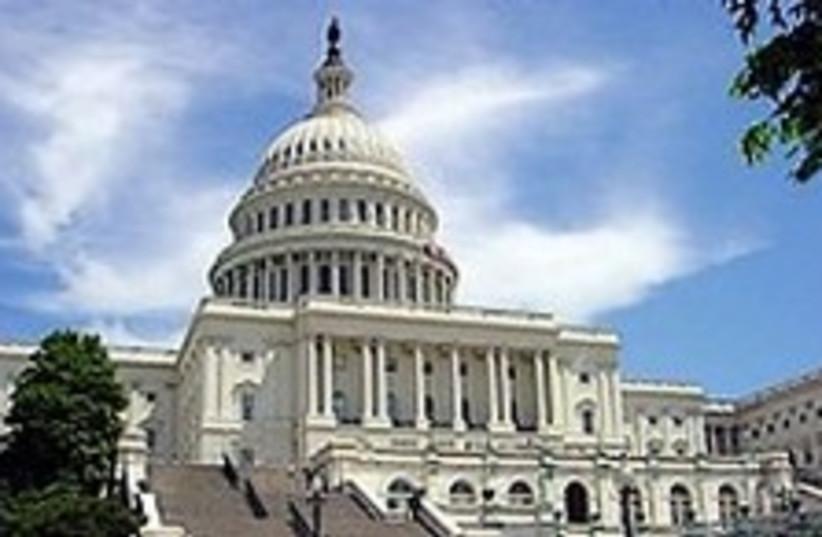US senate 248.88 (photo credit: AP)