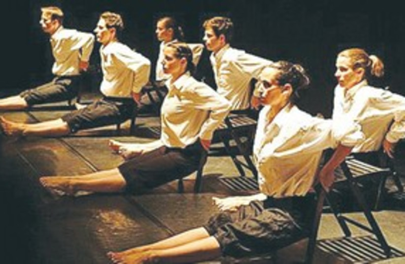 Dancers in chairs 311 (photo credit: Courtesy)