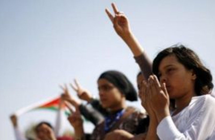 Children at Land Day protests Reuters 311 (photo credit: REUTERS/Amir Cohen)