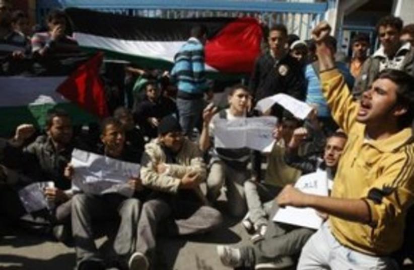 Palestinians at Gaza rally 311 (photo credit: REUTERS/Ibraheem Abu Mustafa)