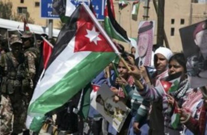 Jordan protest 311 (photo credit: REUTERS)
