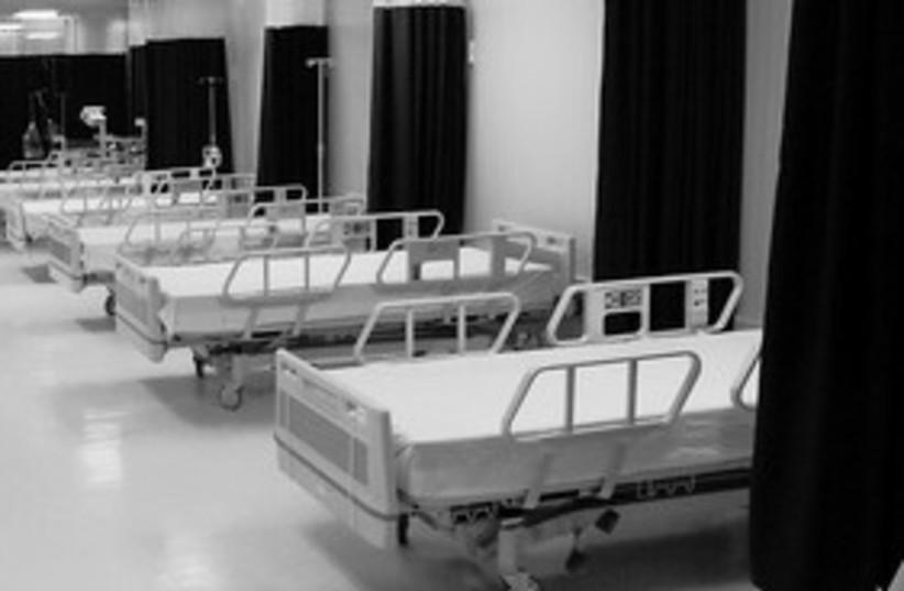 hospital beds 311 (photo credit: Courtesy)