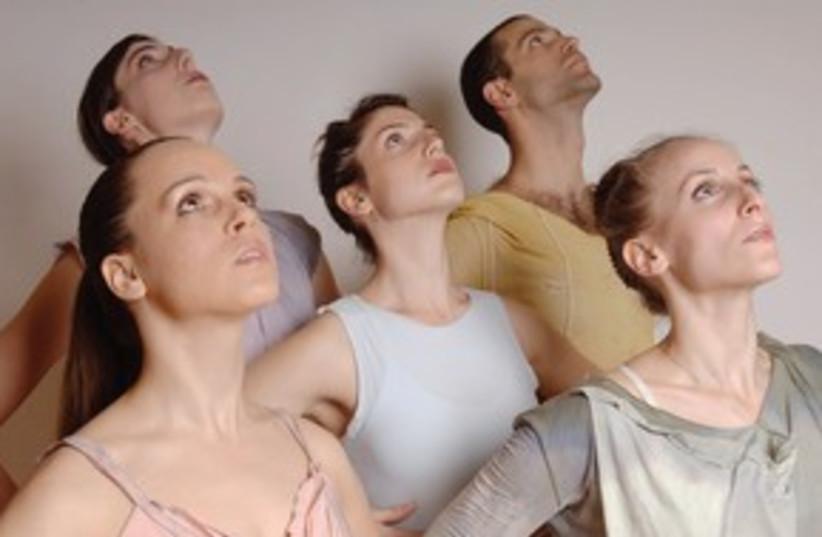 Ballet 311 (photo credit: Gadi Dagon)