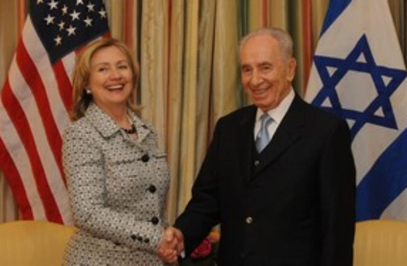 Hillary Clinton, Shimon Peres 311  (photo credit: Mark Neyman / GPO)