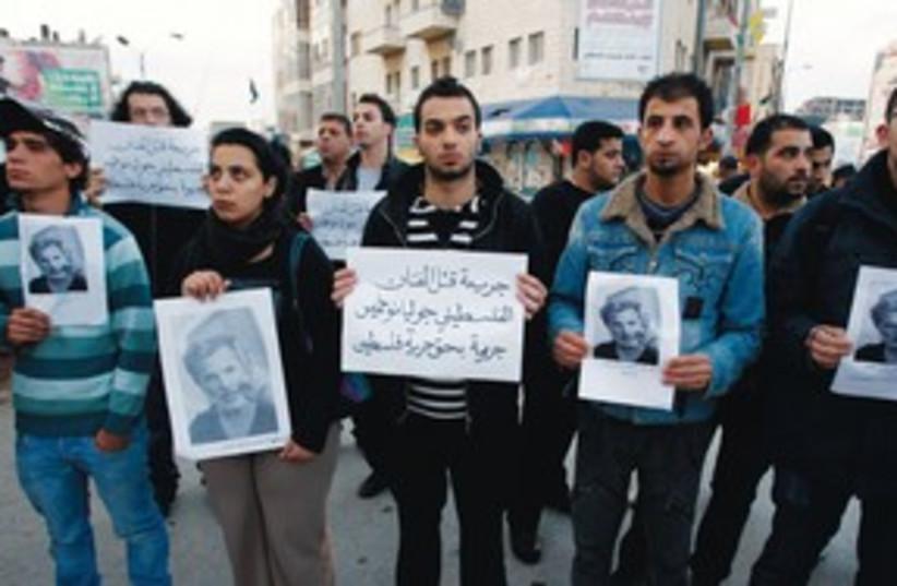Palestinians denounce killing of actor Juliano Mer-Khamis 31 (photo credit: Mohamad Torokman/Reuters)