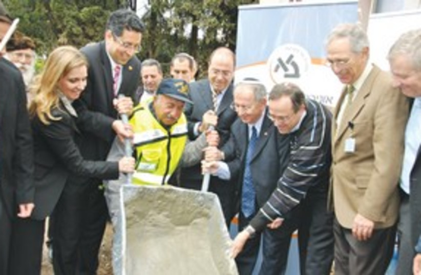 Silvan Shalom at Safed medical school groundbreaking 311 (photo credit: Courtesy)