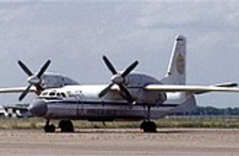 cargo plane 224.88 (photo credit: AP)