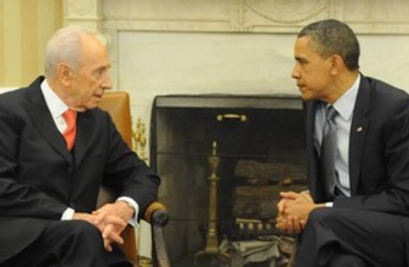 President Peres with US President Obama 311 (GPO) (photo credit: Mark Neyman / GPO)