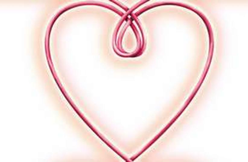 illustrative heart 311 (photo credit: San Jose Mercury News/MCT)