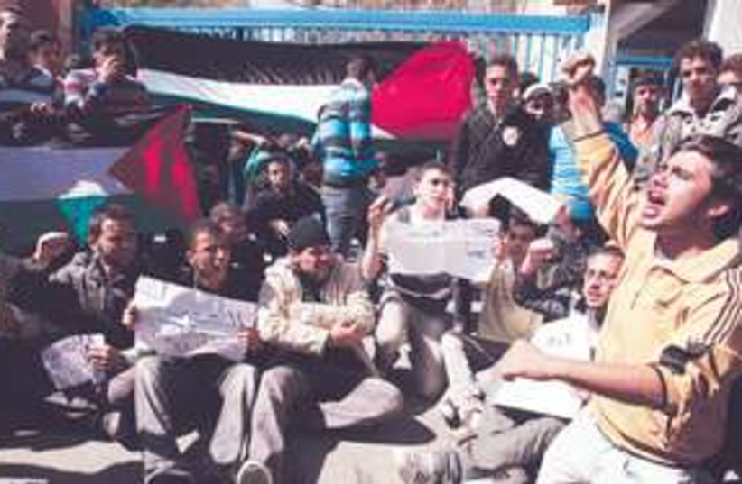 Palestinian unity rally 311 (photo credit: Reuters)