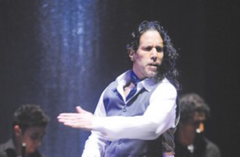Dancer Avner Pesach (photo credit: Gadi Dagon)