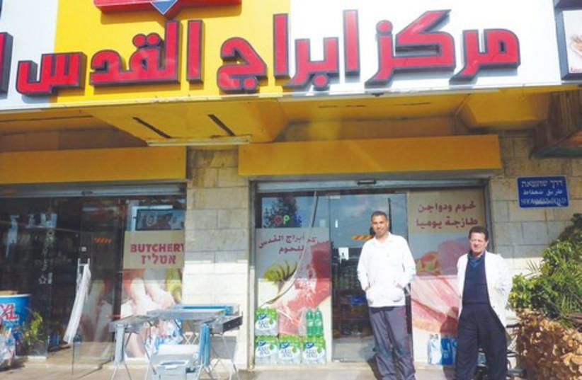 Halal butcher 521 (photo credit: SETH J. FRANTZMAN)