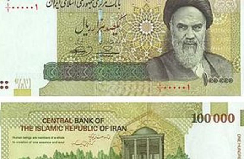 Iran Weighs Wiping Zeros Off The Rial
