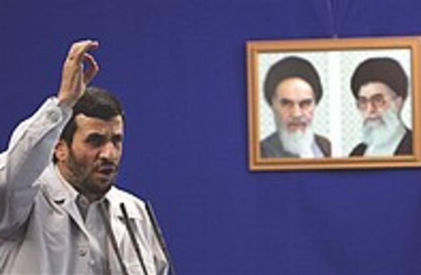 AhMADinejad 224.88 (photo credit: AP [file])