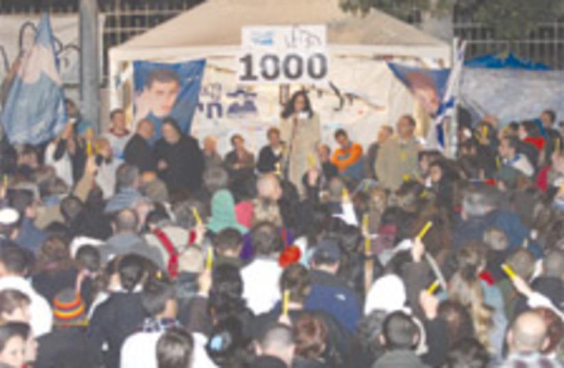 Rally for Gilad Shalit (photo credit: Ariel Jerozolimski , JRep)