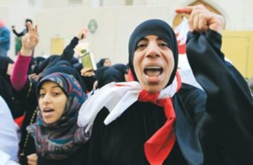 bahrain protesters_311 reuters (photo credit: REUTERS)