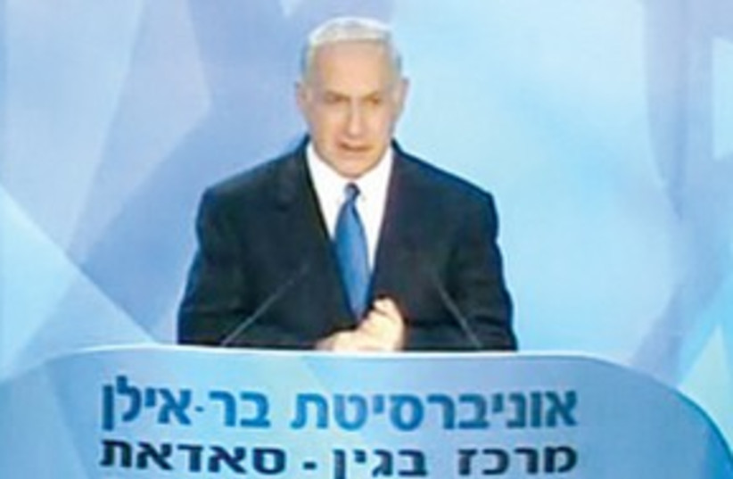 Netanyahu at Bar Ilan 311 (photo credit: Courtesy)