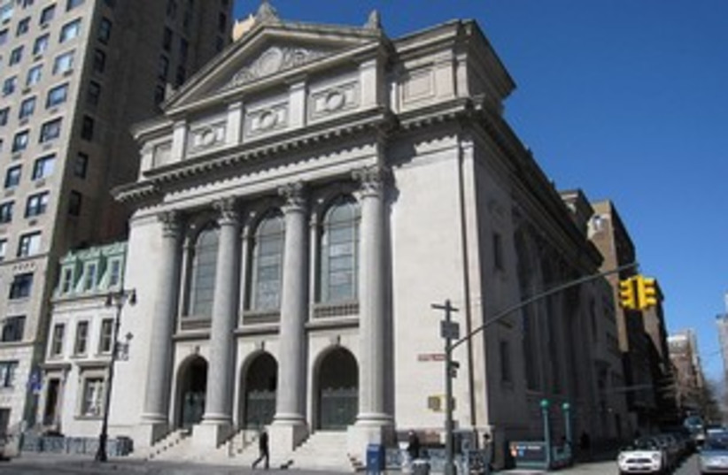 New York first synagogue_311 (photo credit: Wikimedia Commons)