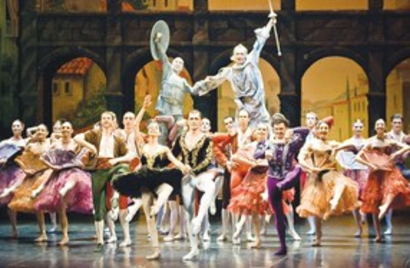 Don Quixote ballet_311 (photo credit: Courtesy)