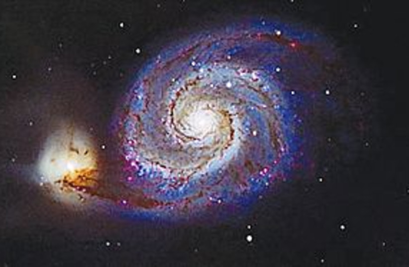 whirlpool galaxy 311 (photo credit: Bareket Observatory)
