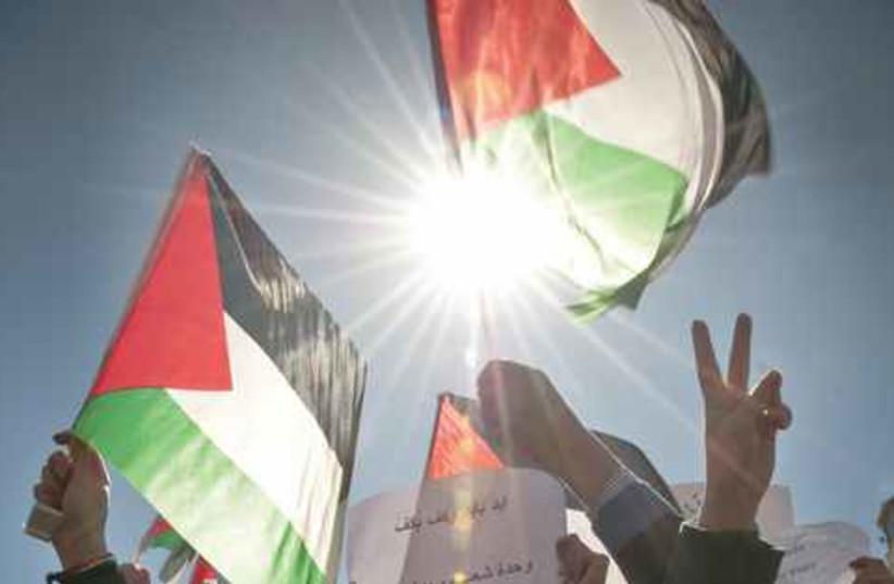 Demonstrators in Ramallah (photo credit: Ruben Salvador)