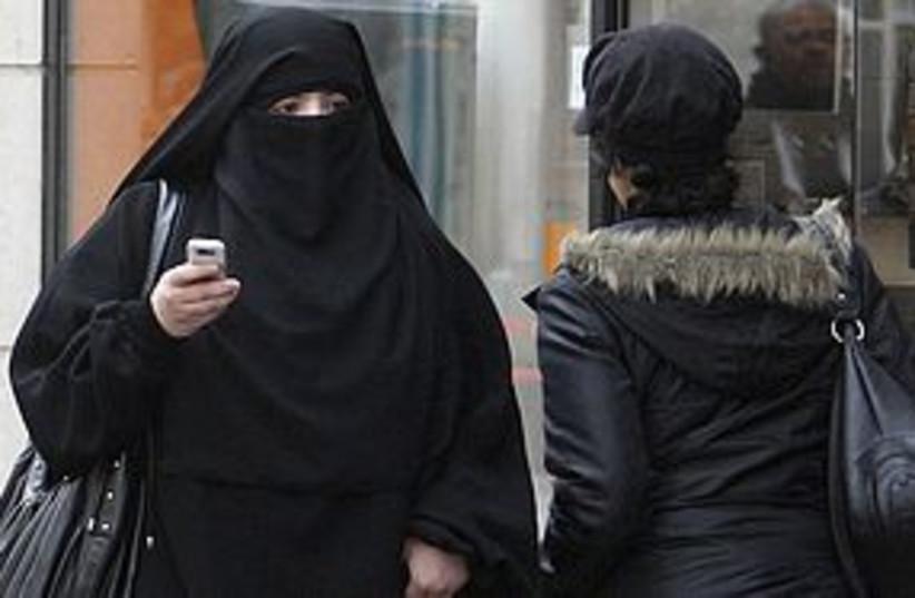burka 311 (photo credit: REUTERS)