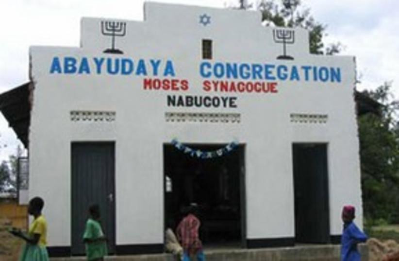 Jews of Uganda 311 (photo credit: Courtesy)