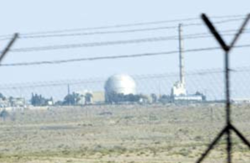 dimona reactor 298 (photo credit: Ariel Jerozolimski)