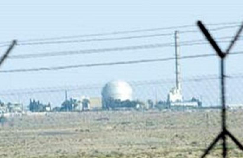dimona reactor 248.88 (photo credit: Ariel Jerozolimski)
