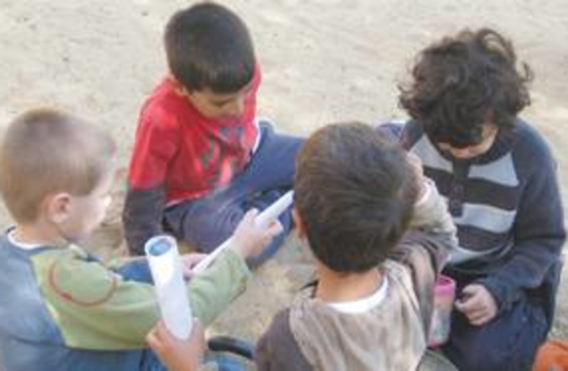 Children at the Hadar school in Negev 311 (photo credit: Courtesy)