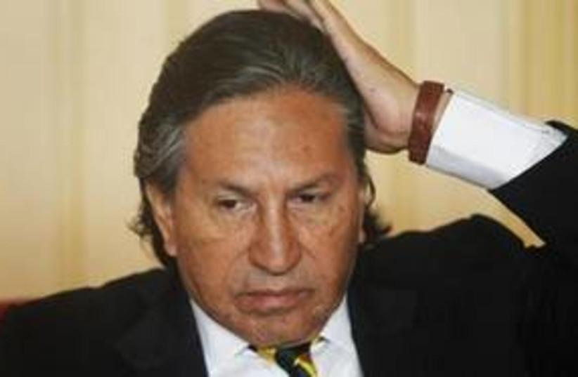 Peruvian Alejandro Toledo 311 (R) (photo credit: Reuters/Enrique Castro-Mendivil)