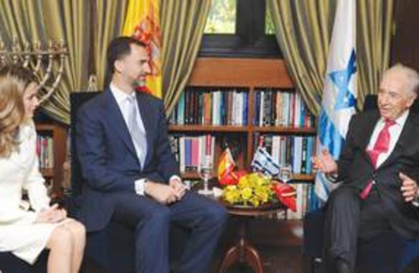 Crown Prince Felipe of Spain with Peres 311 (photo credit: Moshe Milner/GPO)