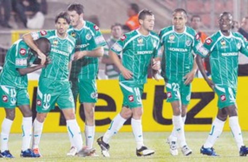 Maccabi Haifa_311 (photo credit: Asaf Kliger)
