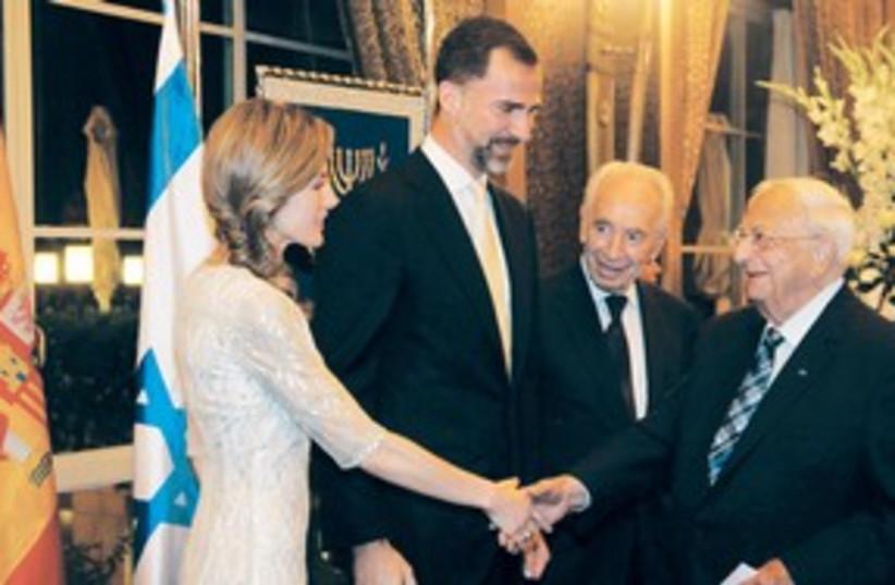 prince felipe_311 (photo credit: Marc Israel Sellem/The Jerusalem Post)